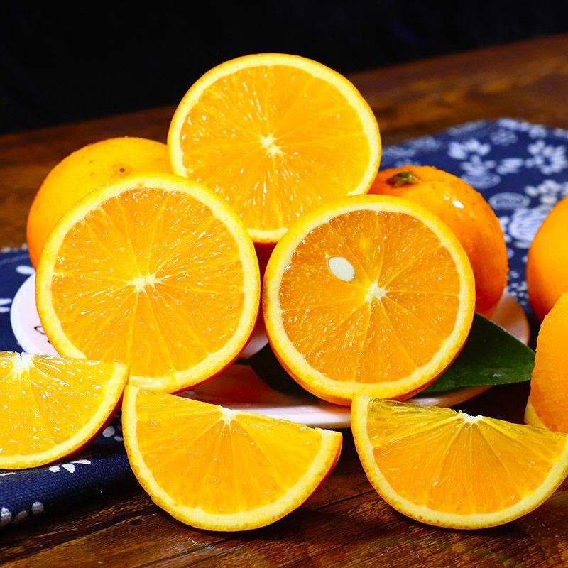 麻阳冰糖橙2斤
