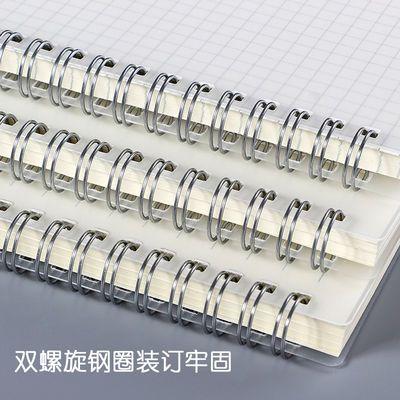 【送笔/贴纸】加厚网格本子80张160页方格本学生笔记本格子手账本
