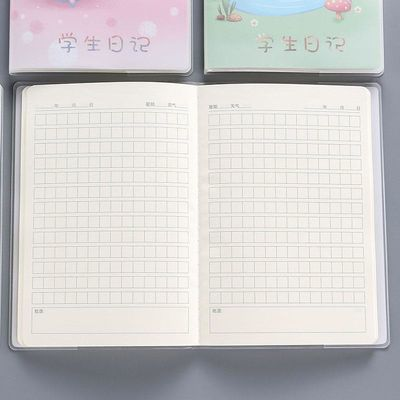 A5方格日记本可爱韩版小学生防水加厚创意32K卡通胶套作文本批发