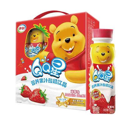 10月特价 伊利儿童牛奶营养果汁酸奶饮品草莓味200ml×16盒儿童奶
