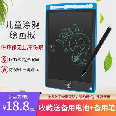 儿童写字板lcd液晶屏手写板涂鸦绘画板玩具智能电子白板小黑板