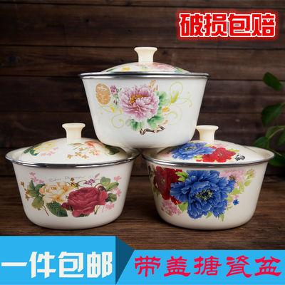 加厚搪瓷碗搪瓷汤碗搪瓷盖盆汤盆盖搪瓷碗带盖搪瓷盆带盖