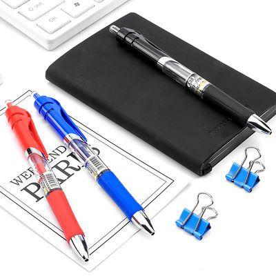 名马按动中性笔12支装0.5MM碳素笔签字笔黑色水笔签字笔办公笔芯【3月6日发完】