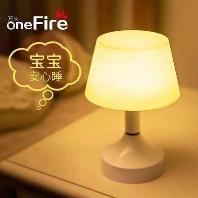 创意迷你小台灯可充电式插电卧室床头学生宿舍护眼婴儿喂奶小夜灯