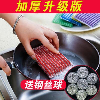 洗碗布不沾油加厚抹布洗刷大王百洁布刷碗家用清洁神器去污海绵擦