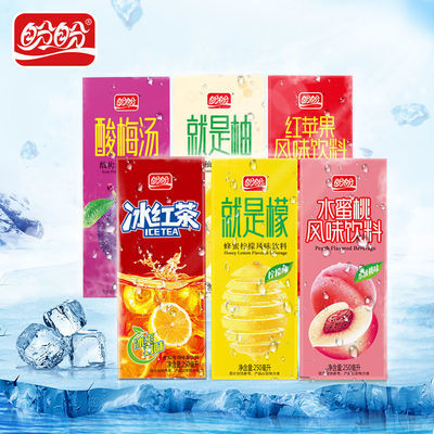 【24盒整箱】盼盼冰红茶就是檬水蜜桃多口味可选夏季果味饮料整箱