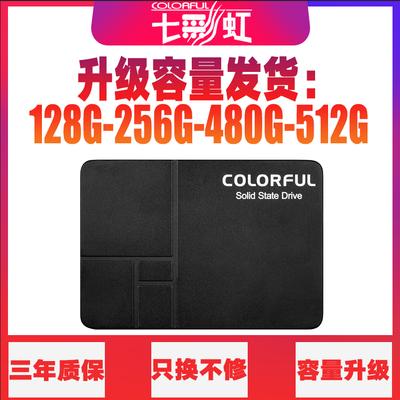 爆款Colorful七彩虹SL300台式机笔记本120G240G固态硬盘SSD 480G5