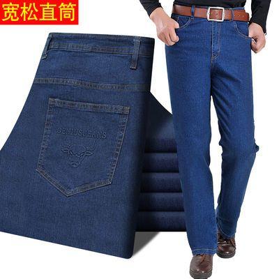 高腰男士牛仔裤宽松直筒 弹力  专为中老年设计