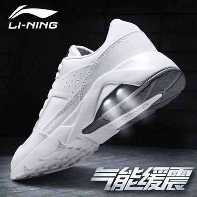 李宁运动鞋男鞋2020秋季皮面半掌气垫减震运动鞋白色休闲健身跑鞋