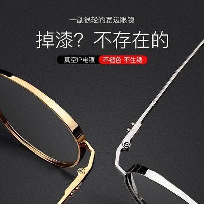 复古金属圆形眼镜框女圆脸配近视眼镜架男生平光镜大圆框眼睛潮款