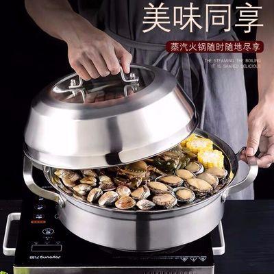 304蒸汽火锅不锈钢蒸锅汤锅海鲜蒸汽锅桑拿锅复合底电磁炉煤气炉