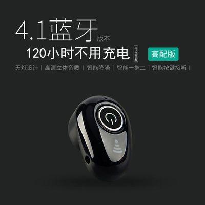 迷你蓝牙耳机超小oppo华为vivo苹果小米安卓通用无线耳机隐形耳塞主图