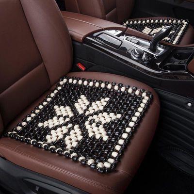 按摩通风2019新款木珠汽车坐垫滚珠子革专用全包凉席夏季座套通
