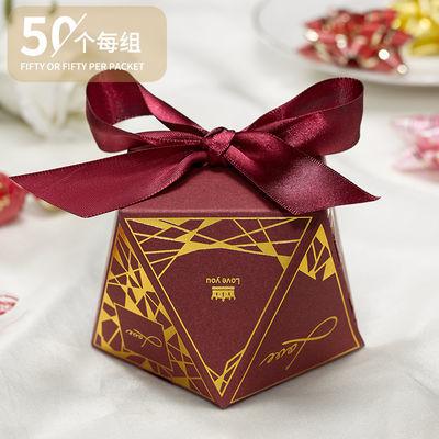 喜糖盒子结婚批发用品韩式伴手回礼包装抖音创意森系欧式糖果小50