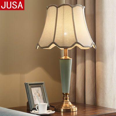 美式全铜卧室床头陶瓷台灯欧式现代简约温馨创意客厅书房家用灯具