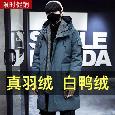 https://t00img.yangkeduo.com/goods/images/2019-10-25/8ca6a1b2dadeed95ae8cc6596bcadadb.jpeg