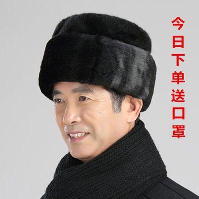【新款】帽子男冬天中老年人爸爸帽老人中年棉帽秋冬保暖护耳仿貂主图