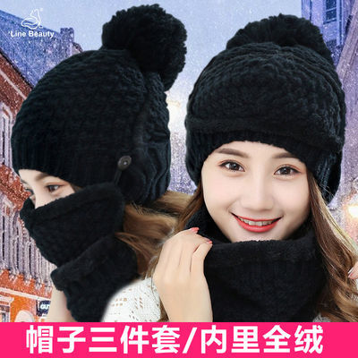 【新款】LB秋冬季帽子女学生韩版骑车针织保暖口罩套头帽加绒毛线