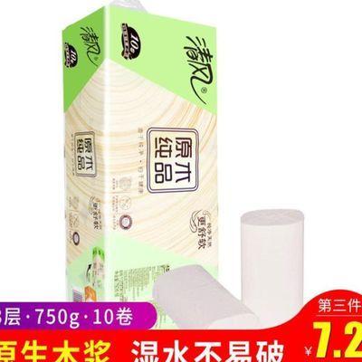 清风750g一提原木纯品实心卷纸卫生纸巾卫生间家用厕纸家庭实惠装