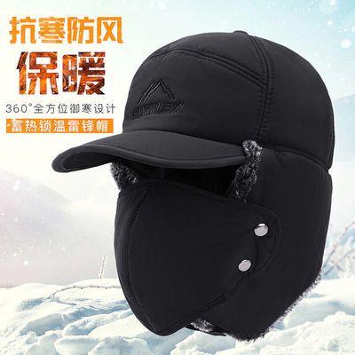 冬天骑车帽子防风雷锋帽男女保暖帽东北防寒帽护耳帽加厚加绒棉帽主图