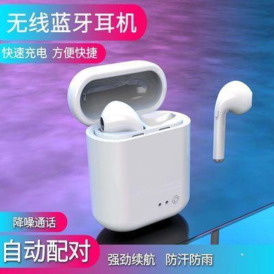 无线蓝牙耳机双耳单耳迷你入耳式运动适用于vivo苹果oppo安卓手机
