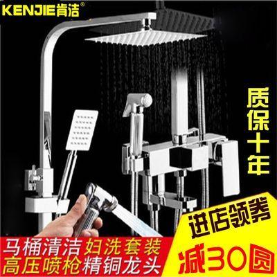 【淋浴花洒套装】全铜冷热水龙头淋雨器淋浴喷头卫生间洗澡神器