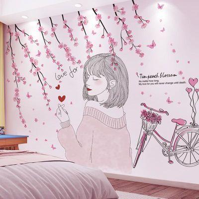 自粘3d立体墙贴纸卧室温馨网红女孩房间布置装饰壁纸自粘墙壁贴画