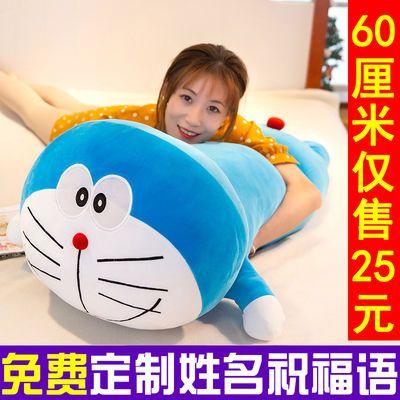 哆啦a梦公仔叮当猫毛绒玩具机器猫玩偶蓝胖子睡觉抱枕生日礼物女