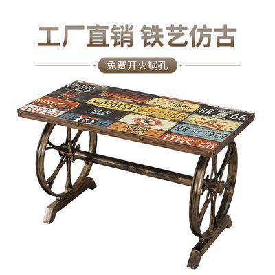 仿古做旧快餐桌椅餐厅饭店火锅桌子简约经济型长方型个性餐桌包邮