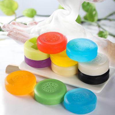 天然手工皂精油皂香皂除螨皂补水沐浴去黑控油洗脸皂美白祛痘肥皂