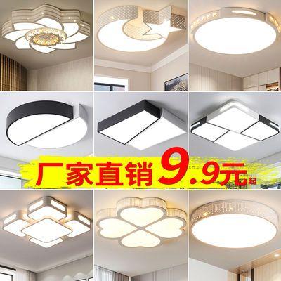 led卧室灯超薄圆形吸顶灯花型现代简约北欧儿童房书房灯黑白灯具