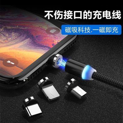 磁吸数据线安卓苹果通用vivo闪充电线华为车载充电线强磁oppo快充