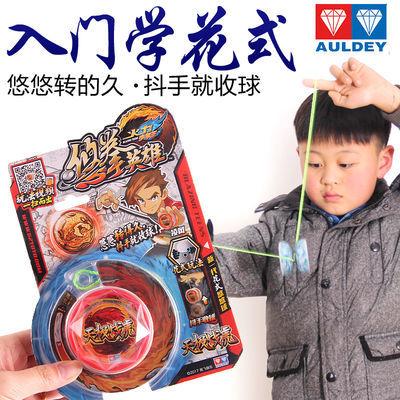 2019新款奥迪双钻火力少年王悠悠球变形幻光虎儿童玩具男孩金属发