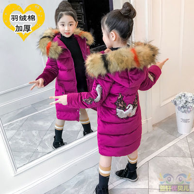 女童冬装棉衣2020新款儿童金丝绒棉服外套大童装洋气棉袄长款加厚