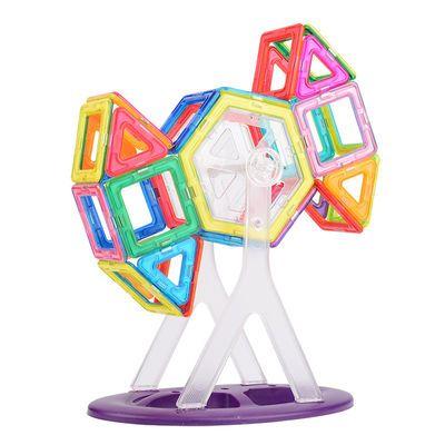 爆款纯磁力片积木套装磁铁散片 百变提拉建构片 磁性拼装益智儿童