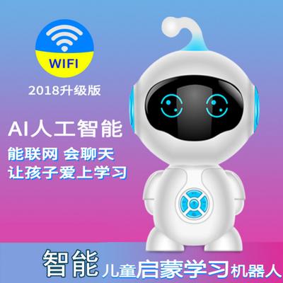 2019新款智能机器人早教学习机故事机小帅小胖儿童教育玩具语音对