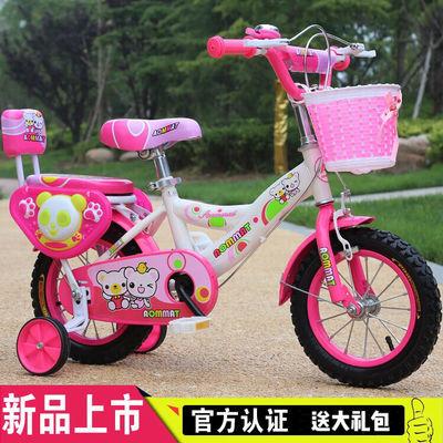 新款儿童自行车男孩女孩童车自行车3-5-9岁12寸14寸16寸18寸20寸