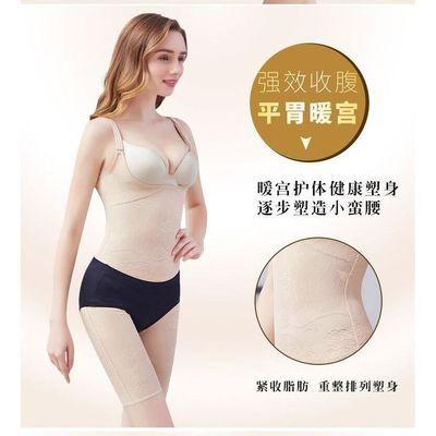 新款婷美�S雅正品塑身连体加强款后脱式产后瘦身提臀燃脂内衣买一