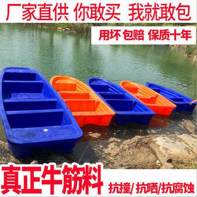 牛津塑料船加厚渔船双层捕鱼钓鱼小船冲锋舟电动橡皮快艇养殖胶船