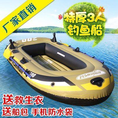 234人 双人充气船橡皮艇加厚皮划艇 橡胶钓鱼船皮筏艇 捕鱼汽艇