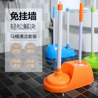 43563/免打孔卫生间马桶刷厕所马桶刷套装组合马桶疏通清洁