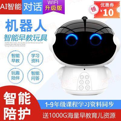 爆款智能机器人早教机学习玩具WIFI语音对话小胖儿童男女孩陪伴故