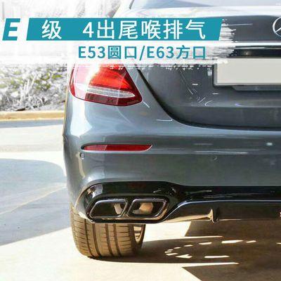 19 20 E级E63四出尾喉class改装4出排气E53coupe轿跑运动W213C238