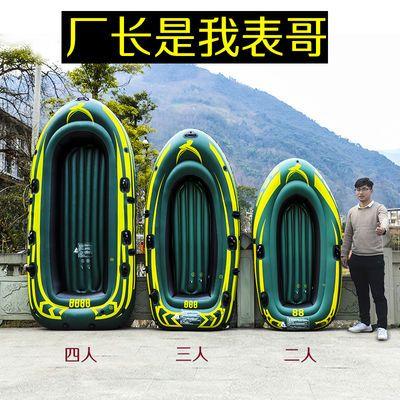 充气船橡皮艇加厚折叠钓鱼皮划艇气垫船冲锋舟耐磨硬艇充气皮游艇
