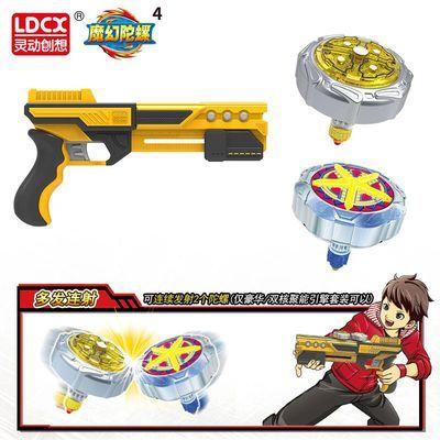爆款灵动创想魔幻陀螺4代双核聚能引擎发光儿童枪玩具战斗盘男孩