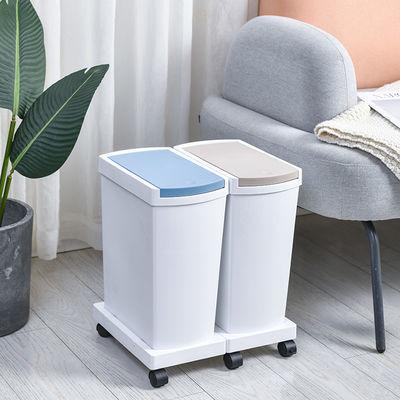 2019日式家用塑料垃圾桶厨房卫生间卧室客厅带滑轮按压分类垃圾桶