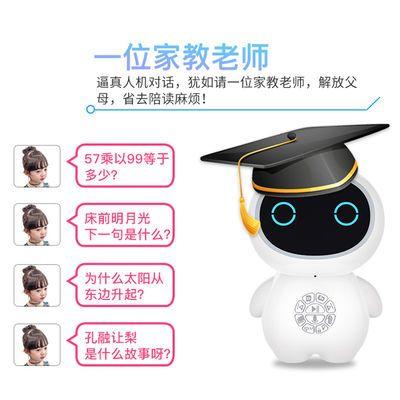 2019新款智能机器人对话学习机小胖早教机儿童玩具可充电故事机礼
