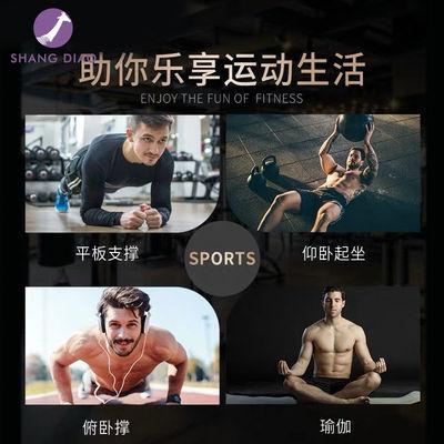2019新款尚调男士健身垫初学者瑜伽垫子加厚加宽加长防滑运动瑜珈