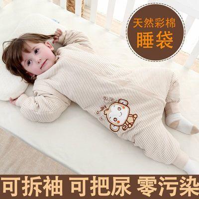 新款彩棉婴儿睡袋春秋薄款分腿秋冬加厚新生儿童防踢被子宝宝睡袋