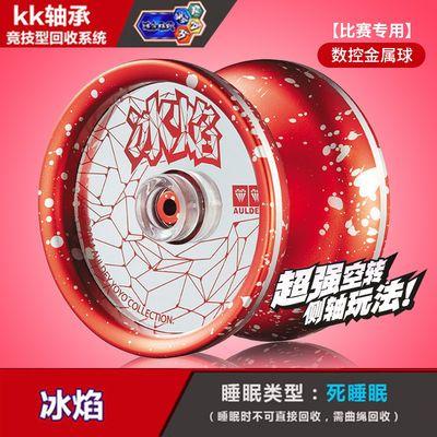 新款正版奥迪双钻火力少年王5传奇在现悠悠球溜溜球蓝冰焰S金属球